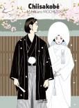 Chiisakobe_Le_Serment_de_Shigeji_tome_4