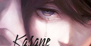 kasane_Une