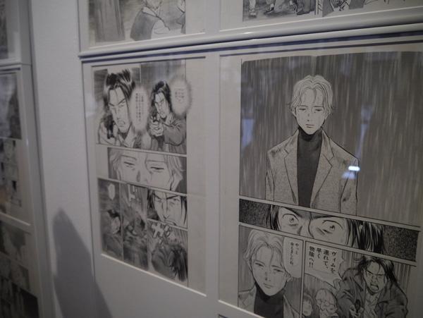 urasawa-expo08