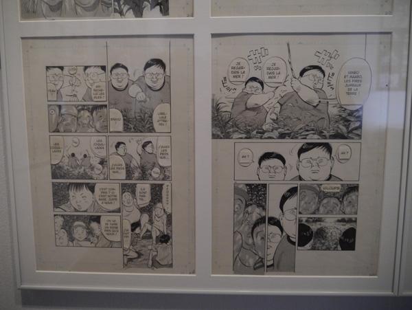 urasawa-expo29