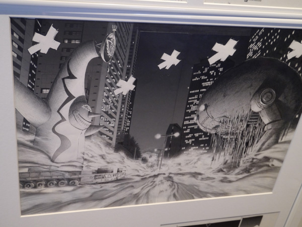 urasawa-expo32