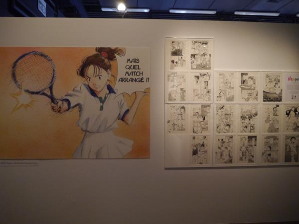 urasawa-expo40