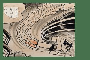 Encheres Tezuka