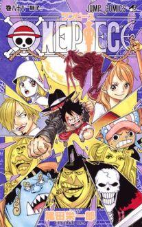 One Piece 440 millions