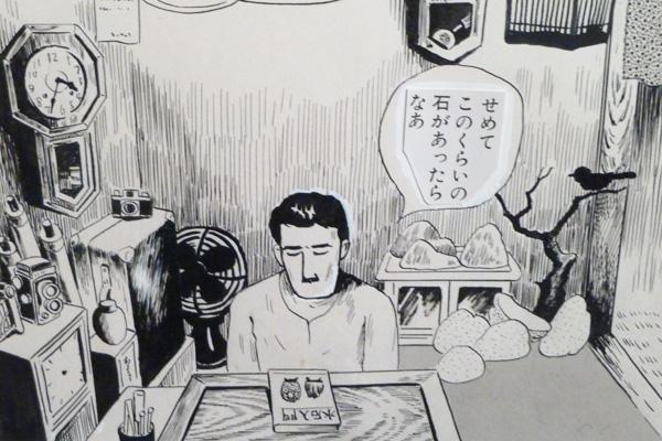 tsuge40