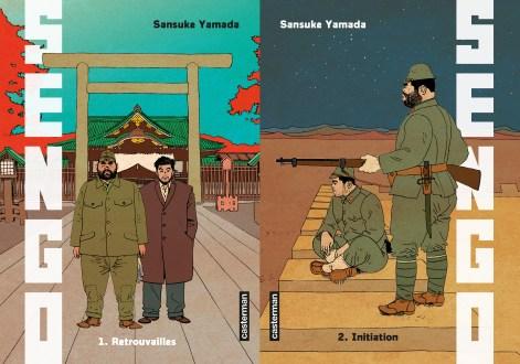 Sengo Couv 1 et 2
