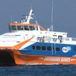 Dodekanisos Pride Ferry Boat Greece