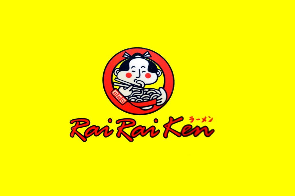 rai-rai-ken-001