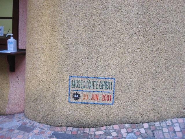 Ghibli-Museum04