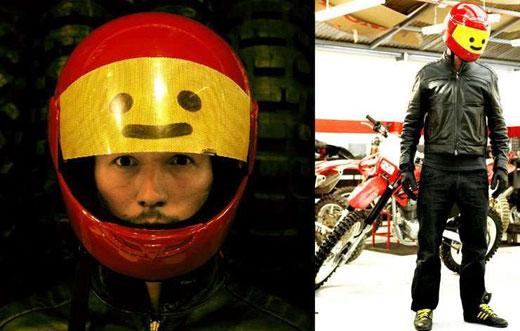 lego-cycle-helmet.jpg