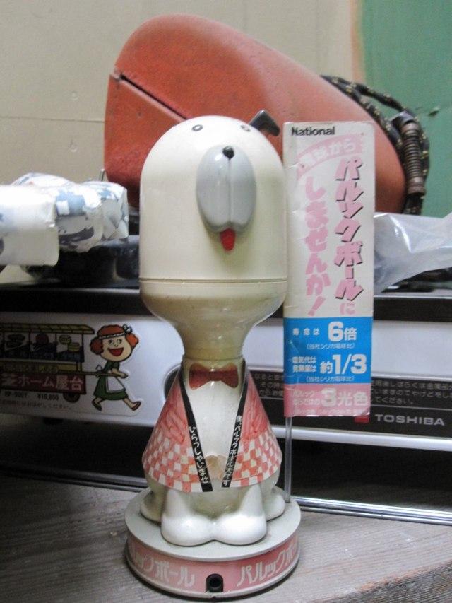 Takayama-Museum-12