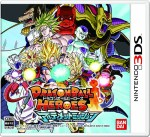 Dragon Ball Z Heroes Game