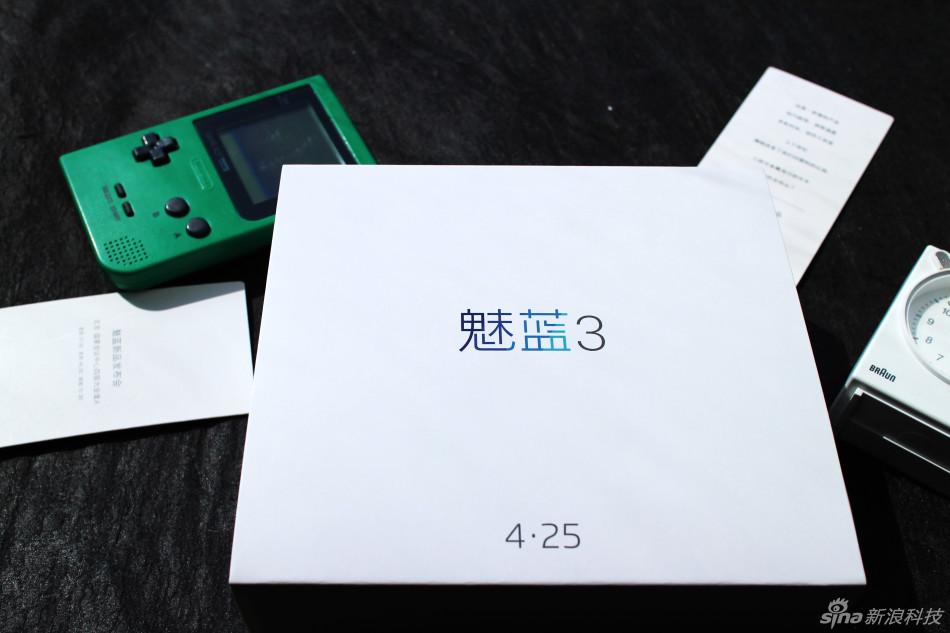 meizu-m3-launching-25-april