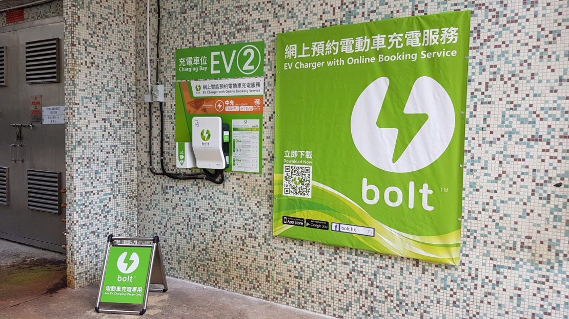 Say No to Queuing! First Time Free to Charge \u2013 Bolt EV Charging
