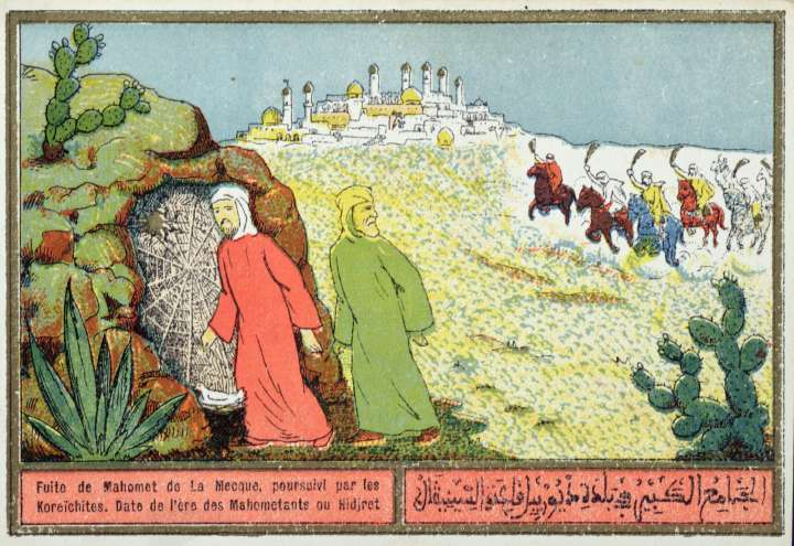 Algerian postcard from the 1920s showing Mohamed