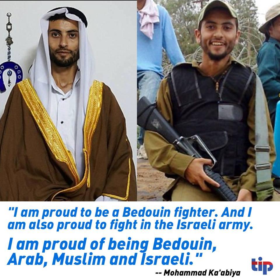 Bedouin and Israeli fighter