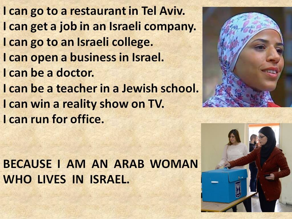 Arab woman in Israel