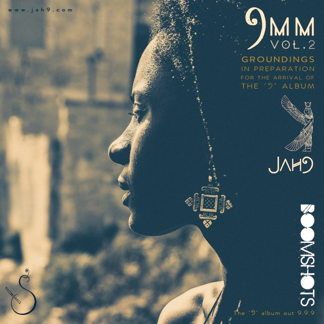 """HEAR THIS: Jah9 """"Fire Slaughter"""""""