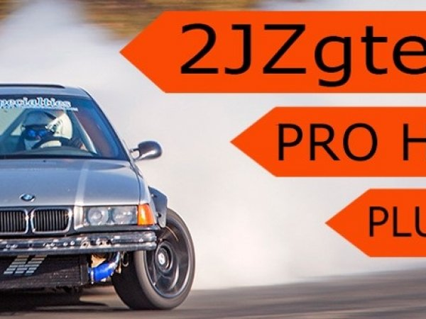 Wiring Specialties 2jzgte Harness For Bmw E36 Pro Wiring Diagram