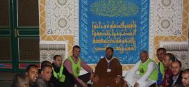 جمعية كافل اليتيم بسطيف في نزهة سياحية ببوسعادة