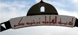 3 سنوات حبس نافذ لرئيس بلدية الهامل