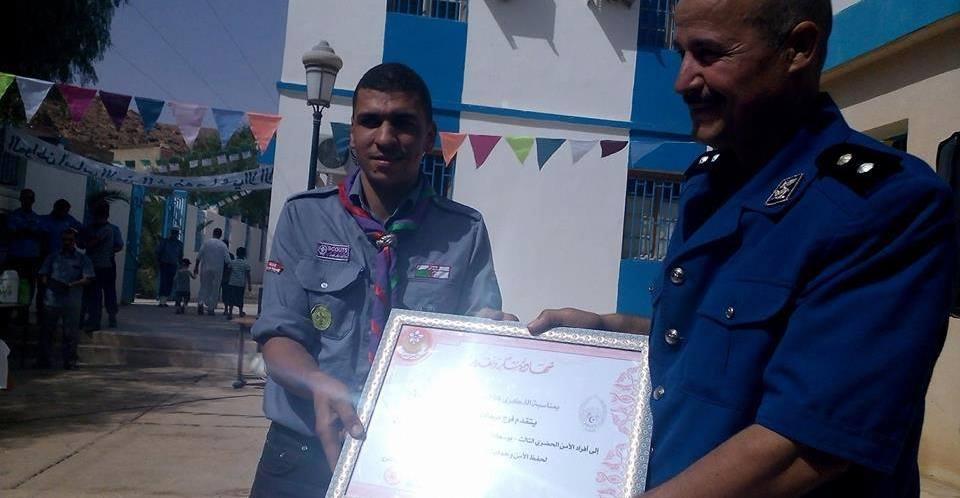الامن الحضري الثالث بأمن دائرة بوسعادة  يحي عيد الشرطة 54
