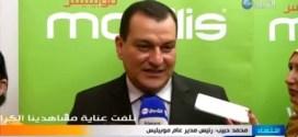 محمد حبيب مدير شركة موبيليس في زيارة لمدينة بوسعادة