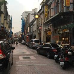 Dihua Street