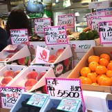 Fruits at Tsuiji