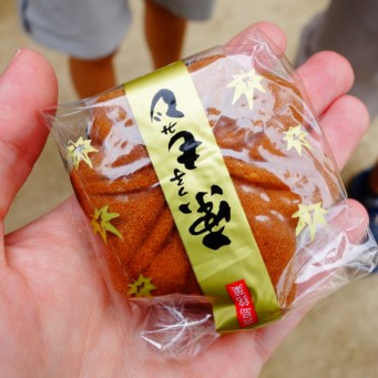Momiji_Manju_Maple_Pastry From Miyajima
