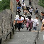 Pacquiao_Rios_GreatWall_130729_001a