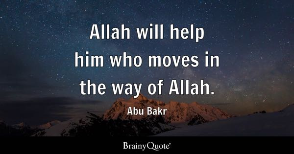 Sabr Quotes Wallpaper Allah Quotes Brainyquote