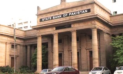 State Bank of Pakistan to Announce New Monetary Policy 2016 - Brandsynario