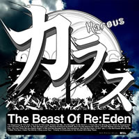 Karous The Beast Of Re-Eden 3DS Review