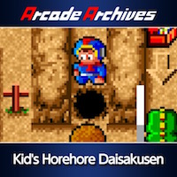 Arcade Archives Kid's Horehore Daisakusen Review