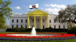 The Trump House.