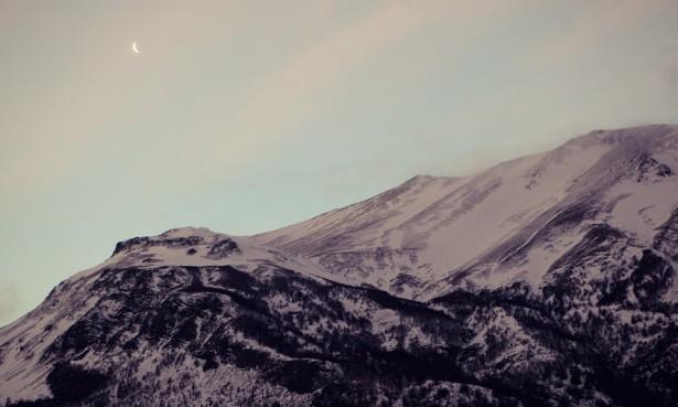 Splendid mountains, Perito Moreno