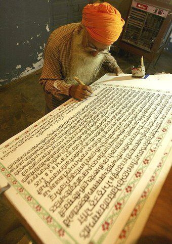 Sikh Photos Wallpaper Hd Guru Granth Sahib 15 Fascinating Facts On The Holy