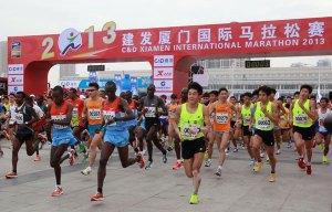 Xiamen marathon