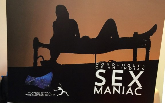 sex-maniac-movie