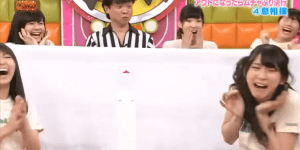 All I Can Say About This Bizarre, Pseudo Sexual Japanese Game Show Is '2 Girls, 1 Cockroach'