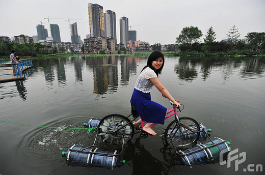 floating bike