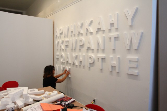 Styrofoam letters, white walls, night time guerilla art (6)