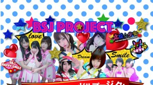 cropped-PROJECT-ALLCAST618.jpg