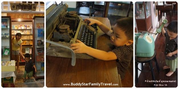 พาลูกเที่ยวกรุงเทพ,ที่เที่ยว,เด็ก,พาครอบครัวเที่ยว