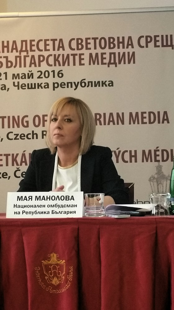 Мая Манолова е Национален Омбудсман на Р България от 30 юли 2015 г.