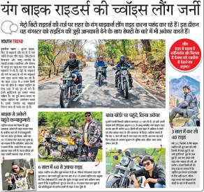 bulleteers-news-gwalior