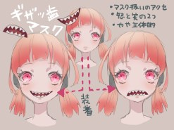 Artist: ma_koJagged Tooth Mask