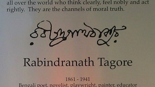 essay on rabindranath tagore in 750 words Free essays on essay on rabindranath tagore from 200 300 words for class 6 get help with your writing 1 through 30.