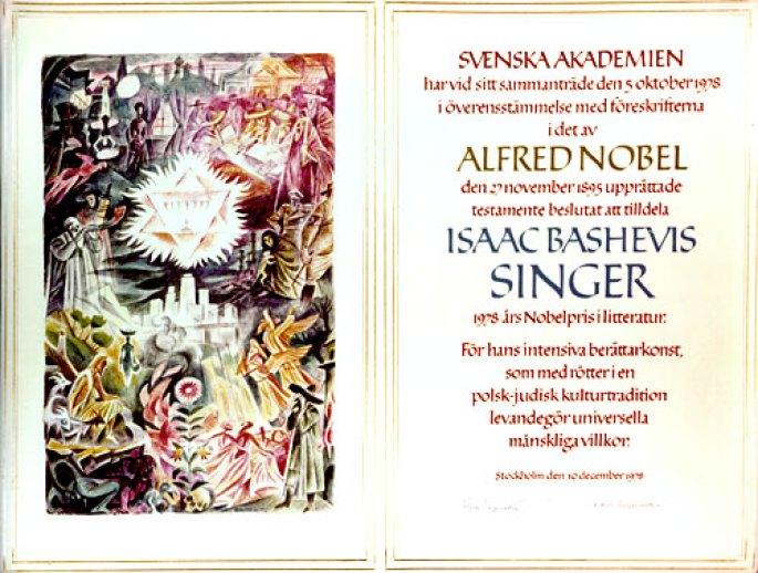 singer-diploma